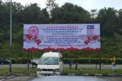 billboard01