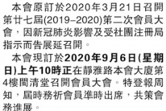 20200825-2